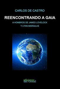 Reencontrando a Gaia